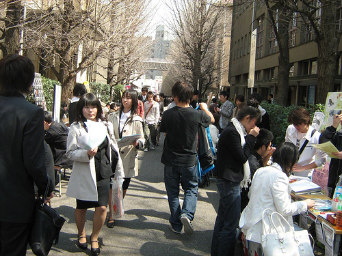 Recruitment day at Waseda University