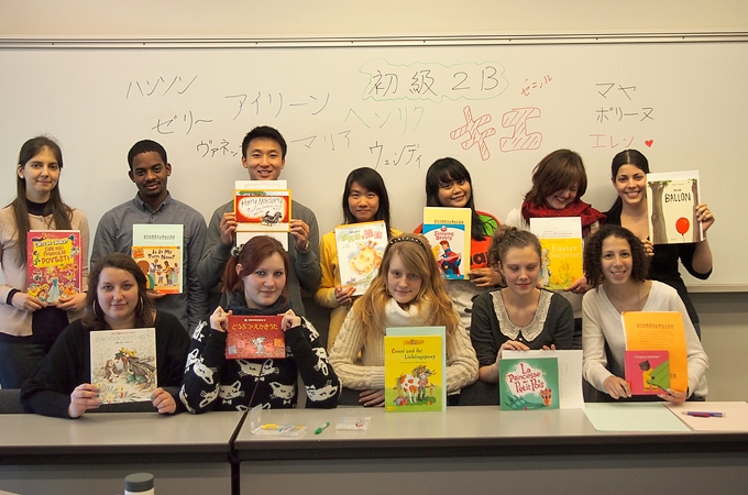 japanese language program tokyo, study japanese in japan