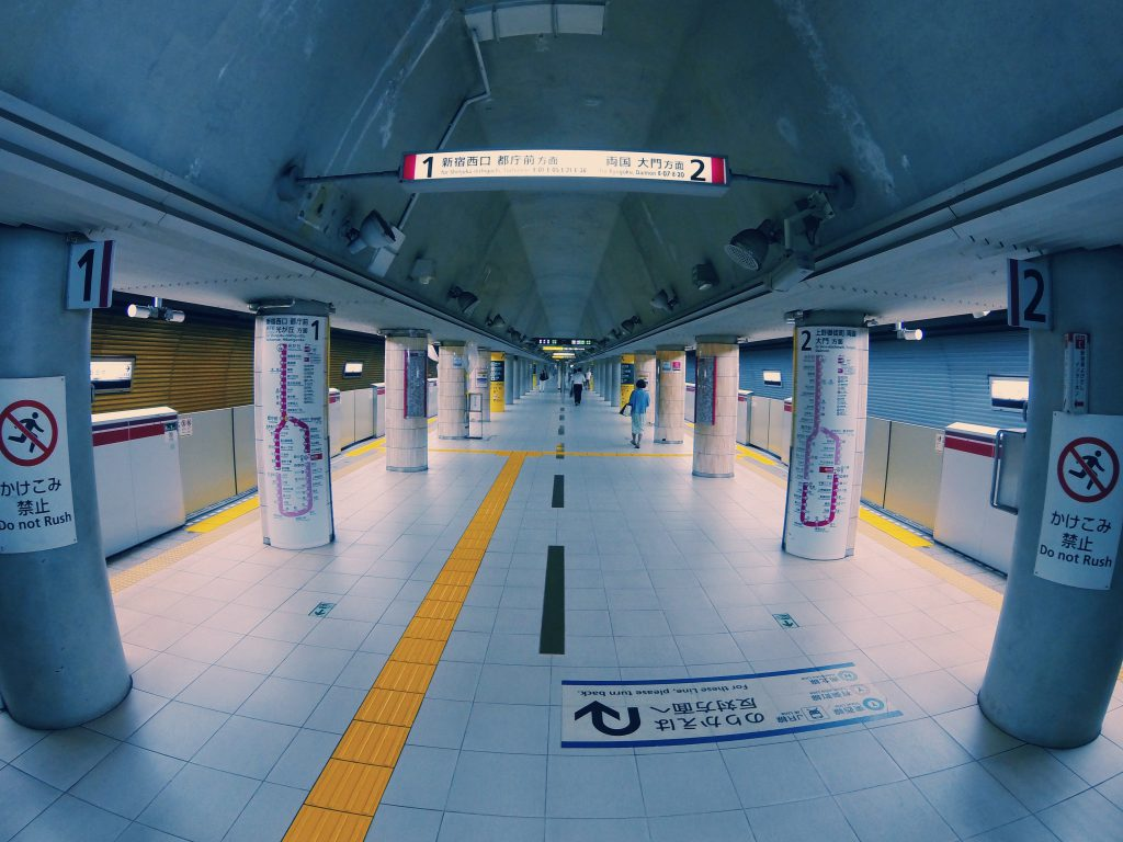 Japanese train underground station