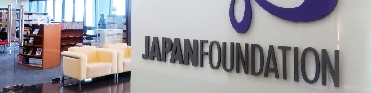 Japan foundation in the Philippines