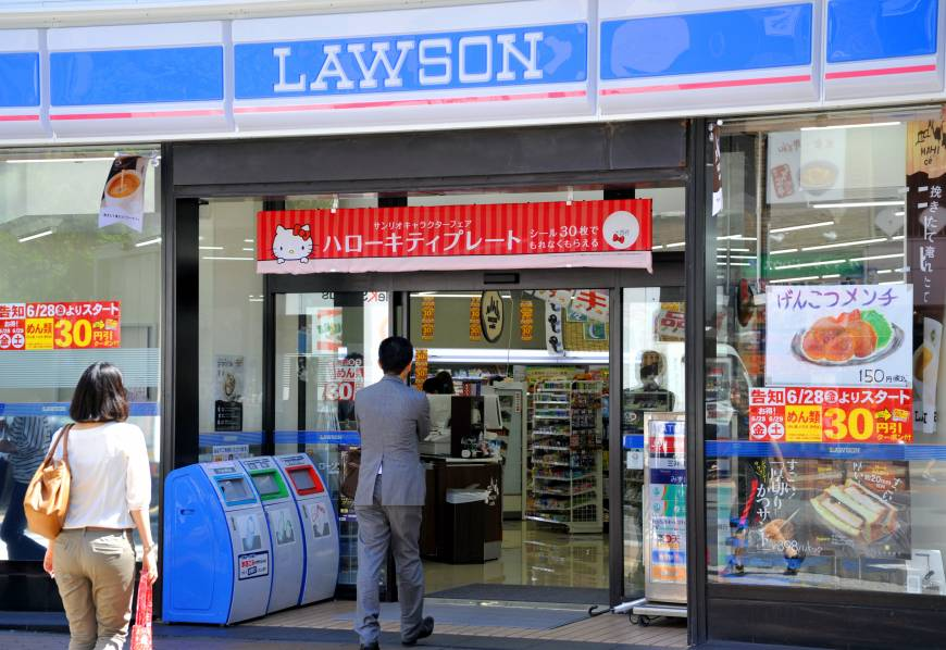 Lawson Scholarship for Vietnamese student in Japan