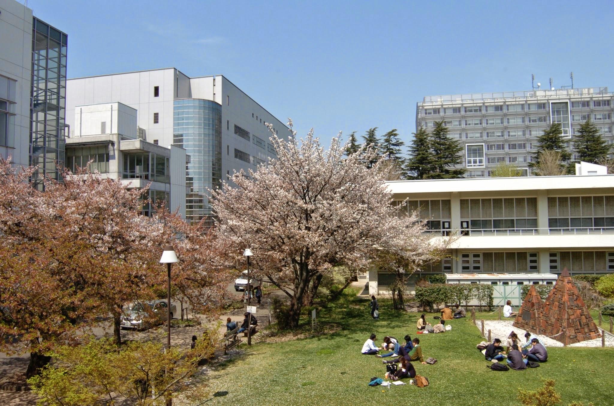 Meiji University Nakano campus