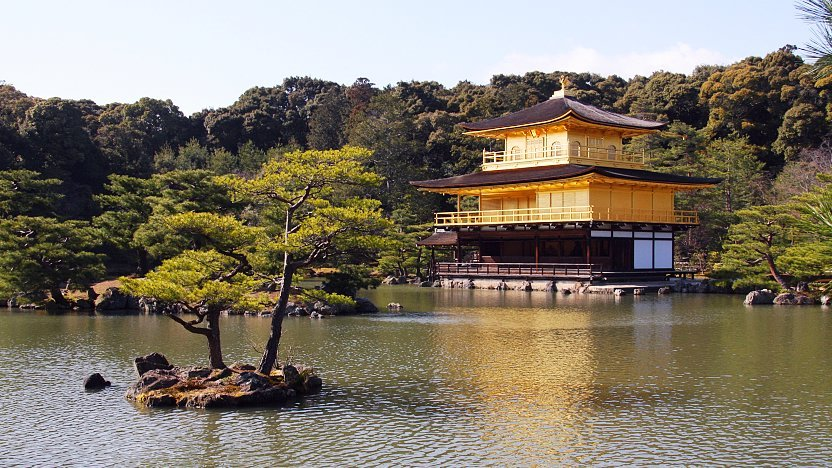 "The beautiful scenery of Kinkakuji also known as ""Golden Pavilion"""