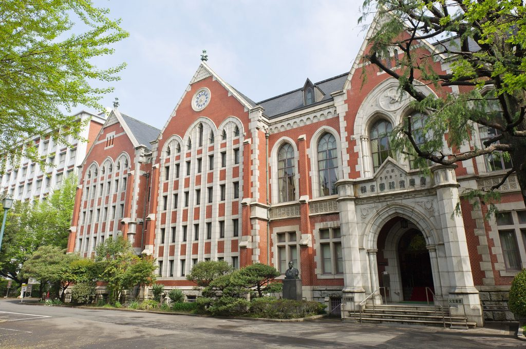 gothic architecture of Keio University's library at Mita campus