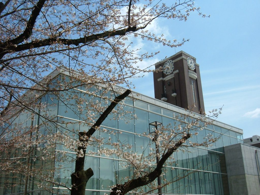 Kyoto University clocktower from the north.