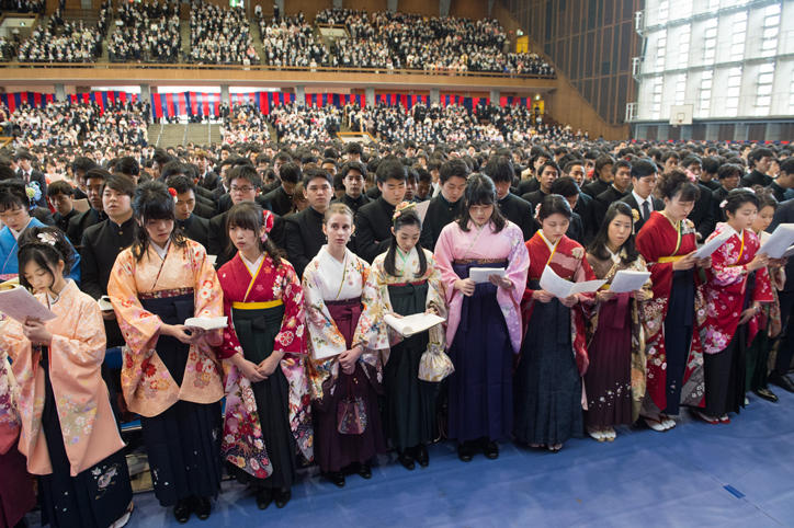 Graduation Ceremony at Keio University