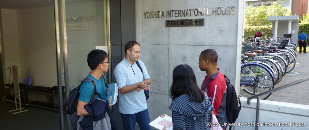 International students at Kyoto University.