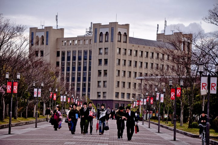 The beautiful campus of Ritsumeikan University in Shiga