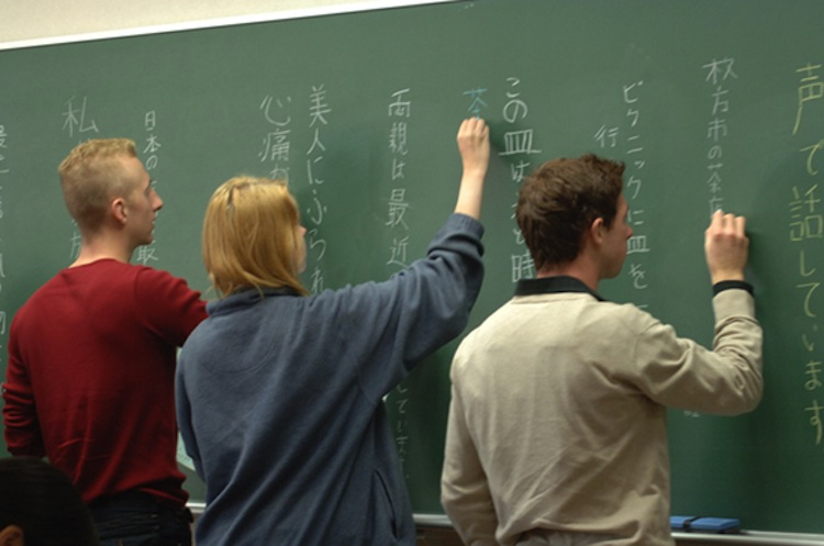 International students in Japanese class at university