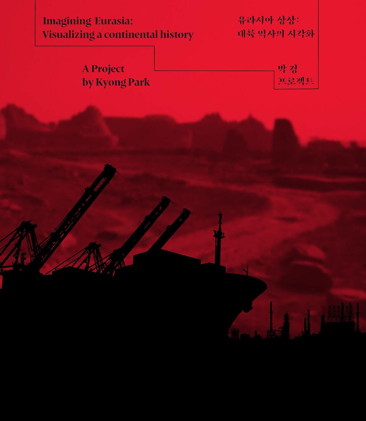 book cover red landscape black machine silhouettes