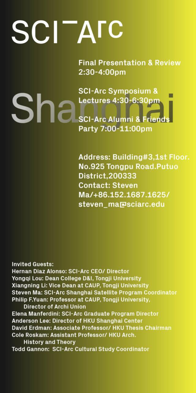 160801 Shanghai Symposium Mixer