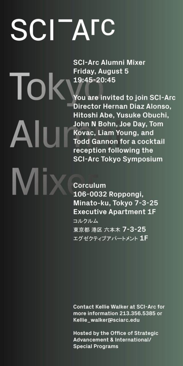 160801 Tokyo Mixer