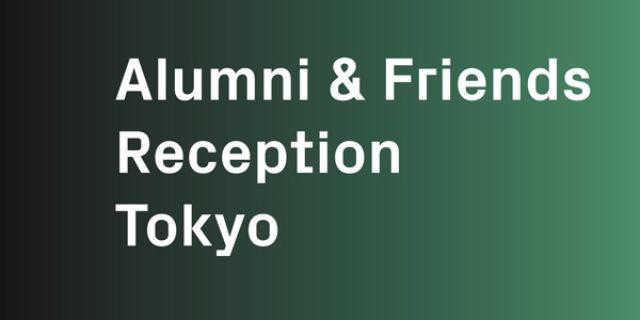 170705 Tokyo Reception