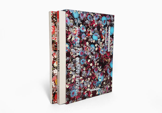 books with flower print