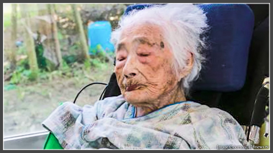 Oldest Living Person Dies at the Age of 117 Years