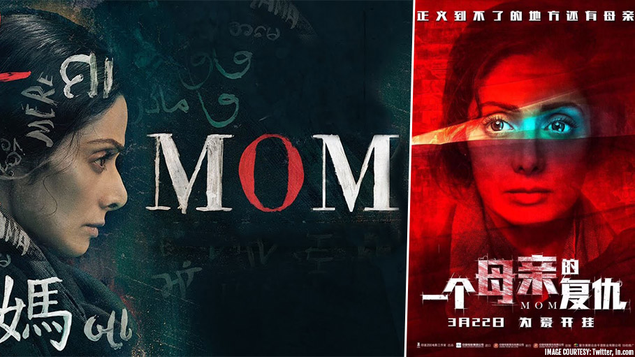 Sreedevi's Last Film 'Mom' to Hit Screens in China on March 22