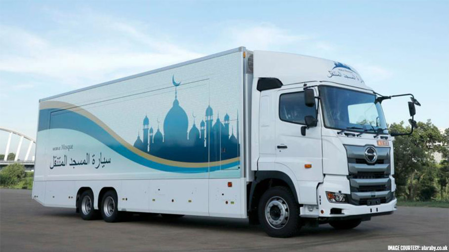 Japan's Mobile Mosque to Welcome Muslim Visitors for 2020 Olympics