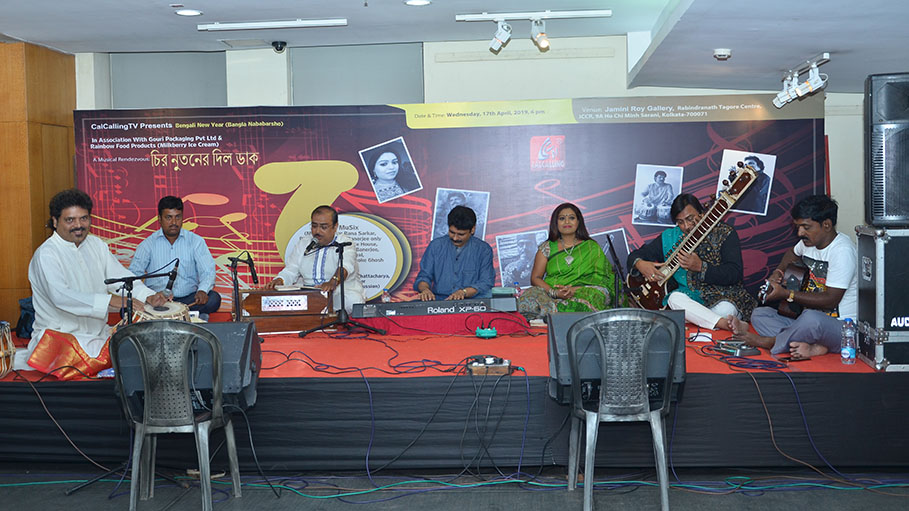 US-Based Percussionist & His Team Enthrall Kolkata Audience with Old Bengali Numbers