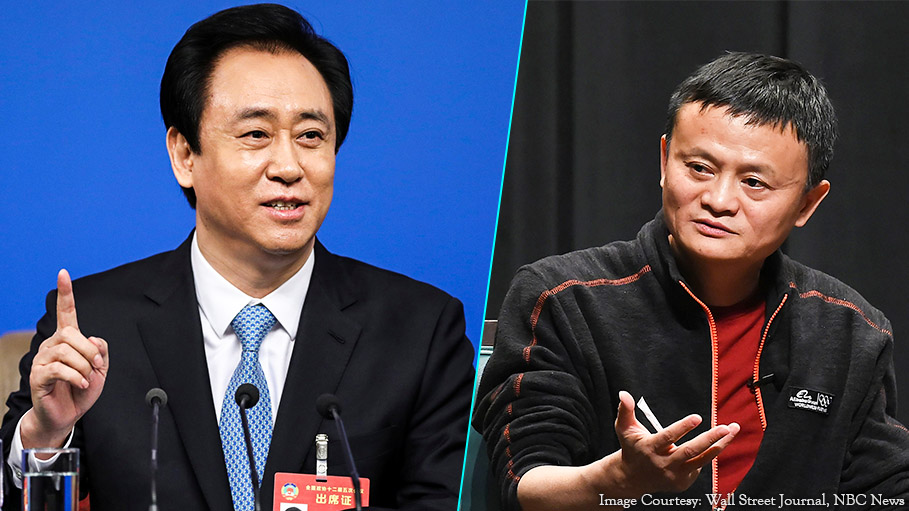 Xu Jiayin Topples Jack Ma as China's Richest Man
