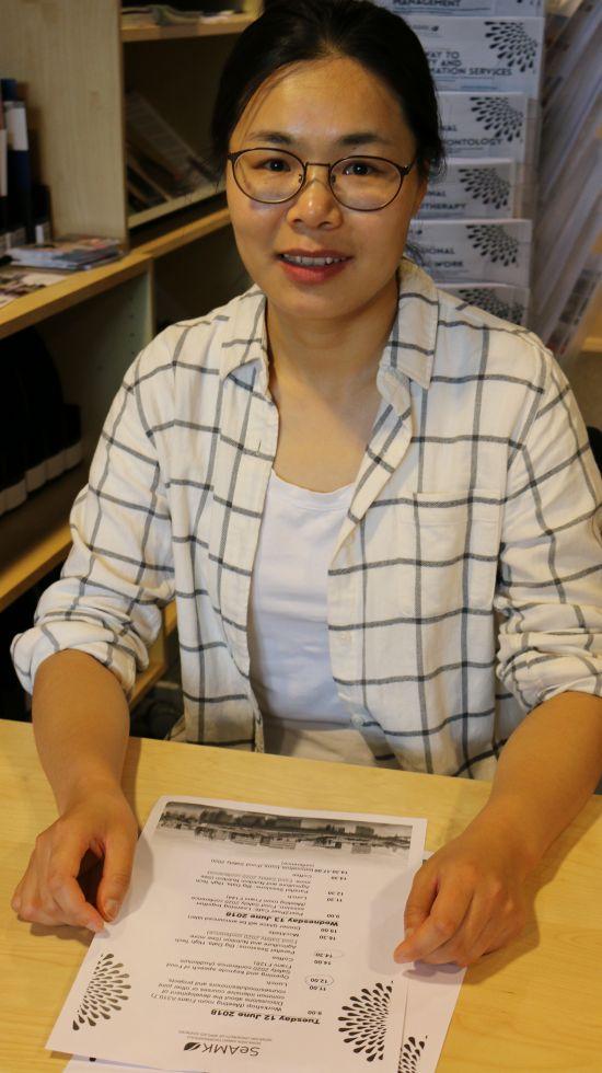 Min Pang