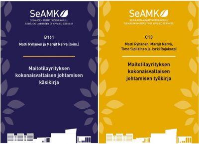 SeAMK julkaisujen B 161 ja C 13 kannet