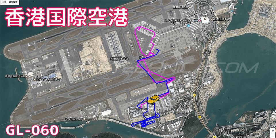 香港国際空港内の移動データ