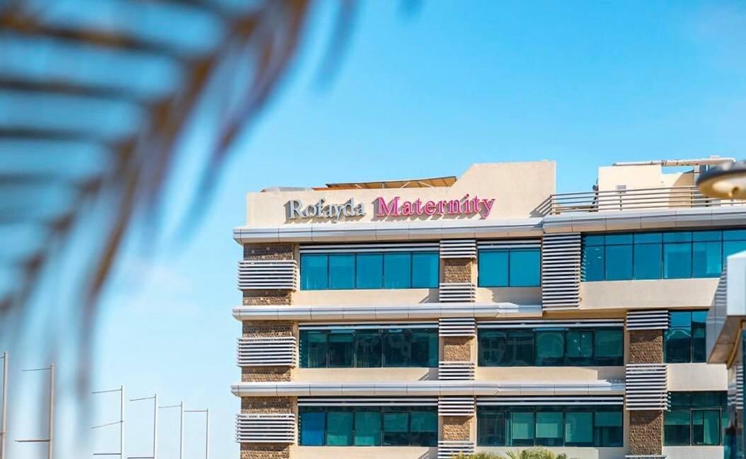 مستشفى رفيدة