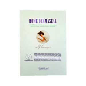 23 Years Old Home Dermaseal Mask