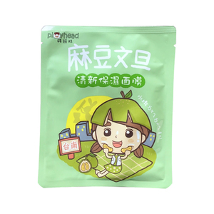 AM Piggyhead Madou Firming And Soothing Sheet Mask