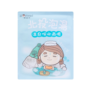 AM Taiwan Pigyhead Series Beitou Hot Spring Water Moisturize Mask
