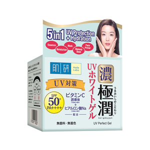 Hada Labo Uv Perfect Gel Spf50+ Pa++++