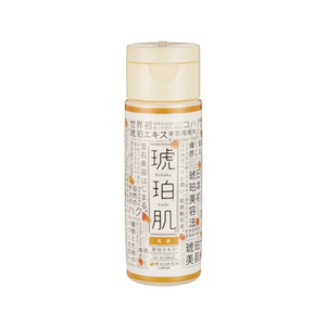 Kohaku-hada Milky Lotion Emulsion