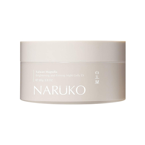 Naruko Taiwan Magnolia Brightening And Firming Night Gelly Ex