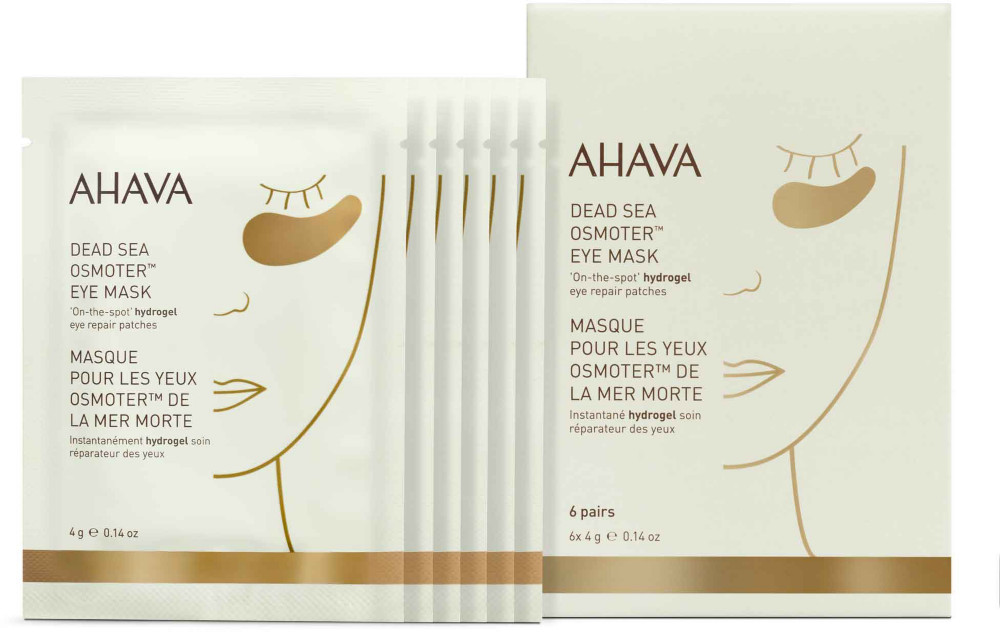 Ahava Online Only On-The-Spot Hydrogel Eye Repair Patches