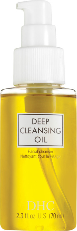 DHC Travel Size Deep Cleansing Oil