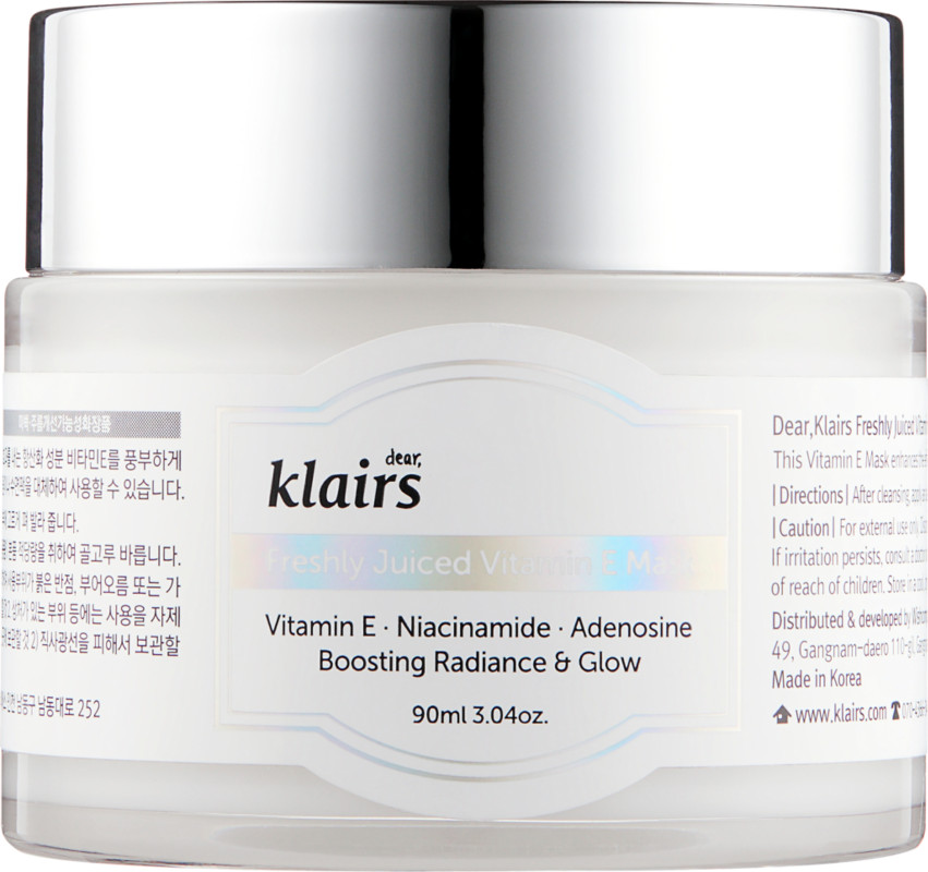 Klairs Online Only Freshly Juiced Vitamin E Mask