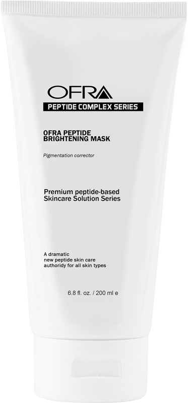 Ofra Cosmetics Online Only Peptide Brightening Mask