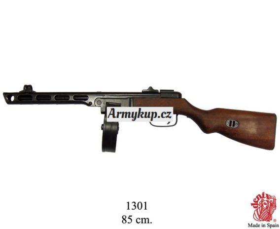 Špagin PPŠ-41