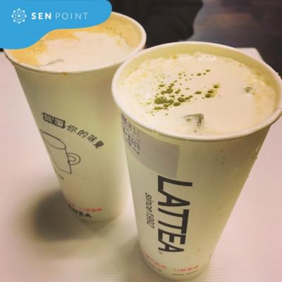 Trà sữa Đài Loan Lattea