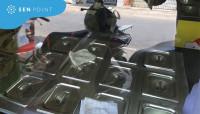 Cháo Dinh Dưỡng 44D