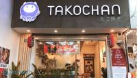 TakoChan