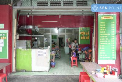 Cơm gà xối mỡ Thạch Lam - 277d Kênh Tân Hoá, Tân Phú, Hồ Chí Minh