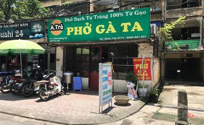 Nhà hàng Phở Sạch Tự Tráng – Địa chỉ ăn phở ngon nức tiếng tại Hà Nội
