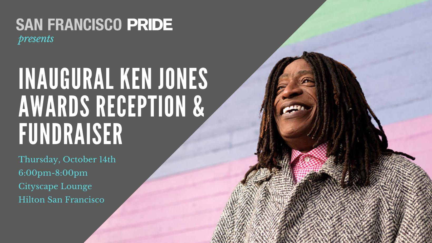 inaugural ken jones awards reception and fundraiser