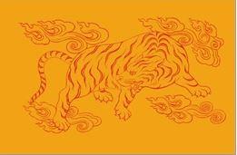4Dignities/Tiger.jpg