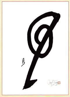 Calligraphy/confidence_calligraphy_vctr_240x334.jpg