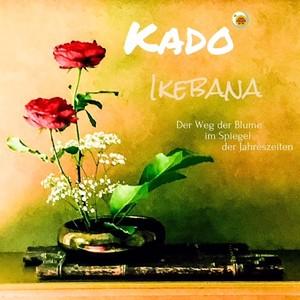 Kado/Kado_1.jpg