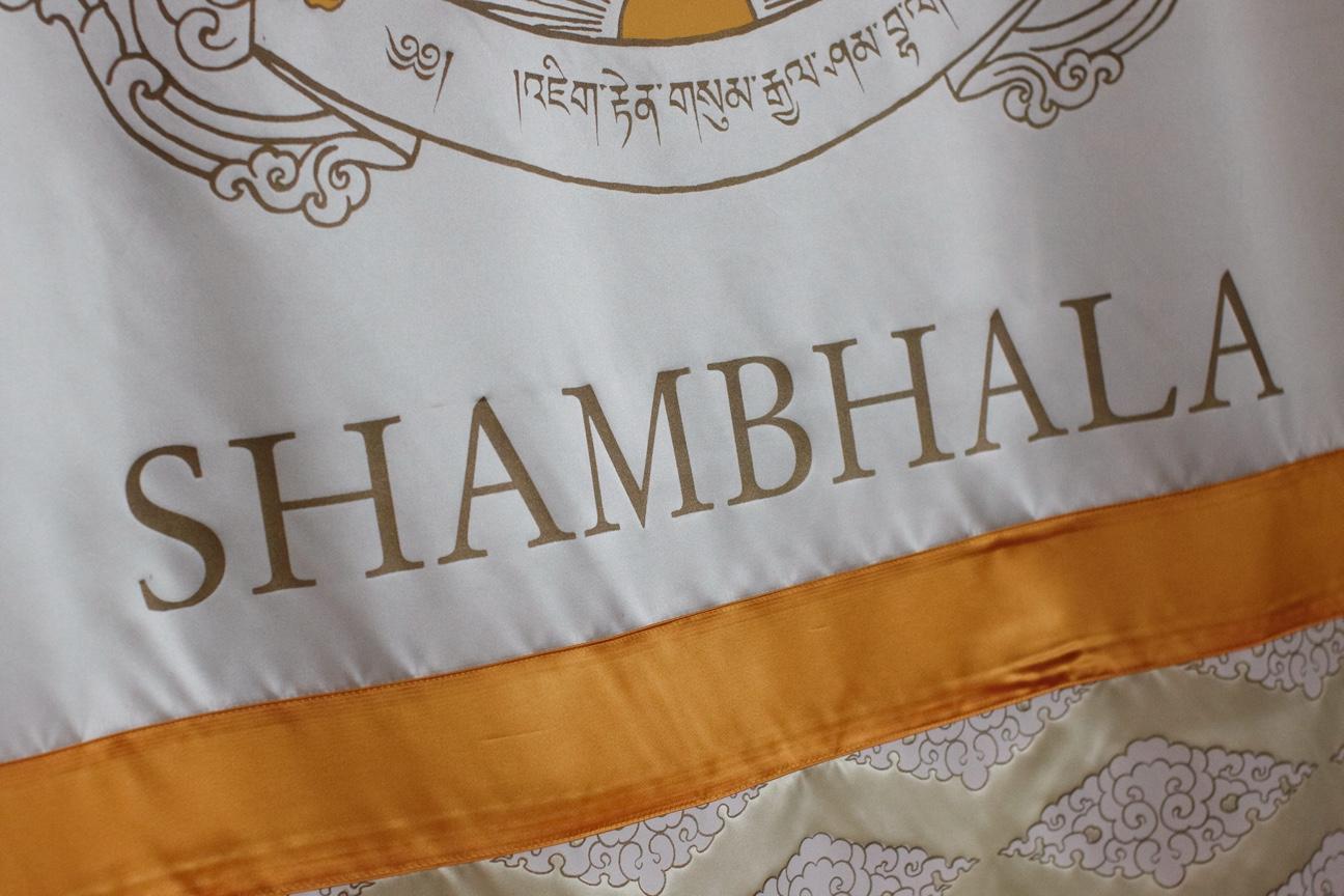 Leiden/Shambhala_HH__Hart-van-Shambhala.jpg