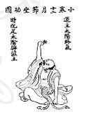 QiGong/DQpose4.jpg