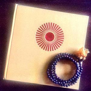 shambhala-sadhana-web.jpg